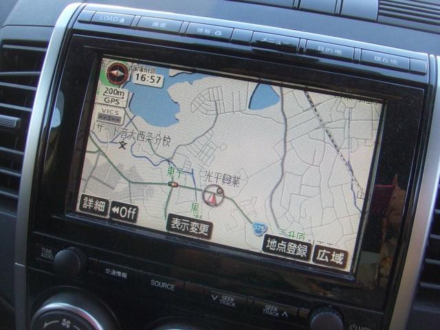 マツダ プレマシー 20Z HDDナビ Bカメラ 両側電動ドア 後期モデル
