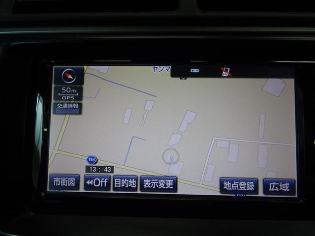 「トヨタ」「カムリ」「セダン」「島根県」の中古車8
