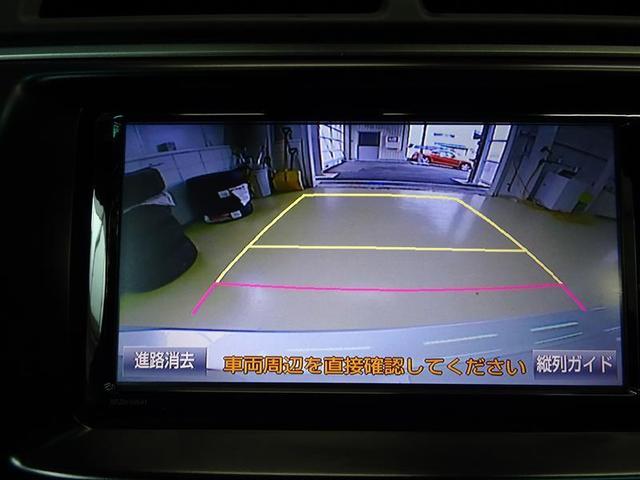 「トヨタ」「カムリ」「セダン」「島根県」の中古車9