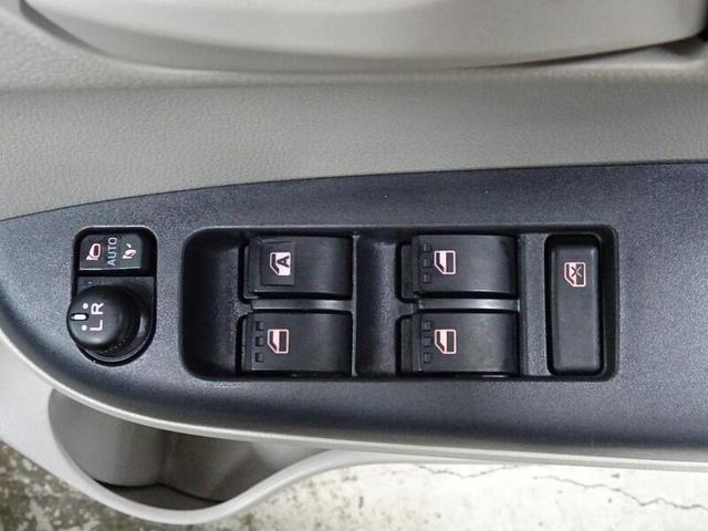 「トヨタ」「パッソ」「コンパクトカー」「島根県」の中古車13
