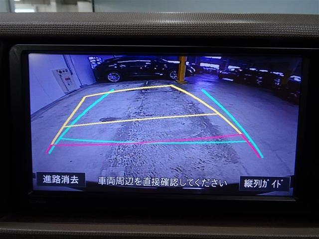 「トヨタ」「パッソ」「コンパクトカー」「島根県」の中古車10