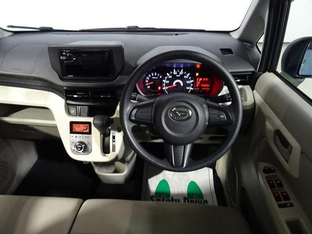 X 4WD ワンオーナー スマートキー 純正アルミホイル(9枚目)
