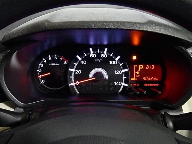 X 4WD ワンオーナー スマートキー 純正アルミホイル(11枚目)