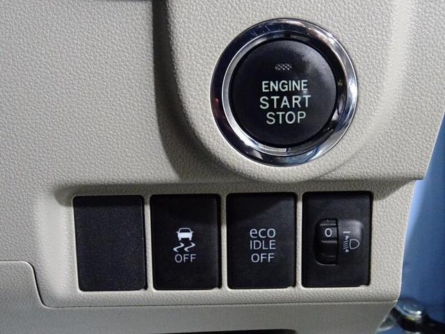 X 4WD ワンオーナー スマートキー 純正アルミホイル(13枚目)
