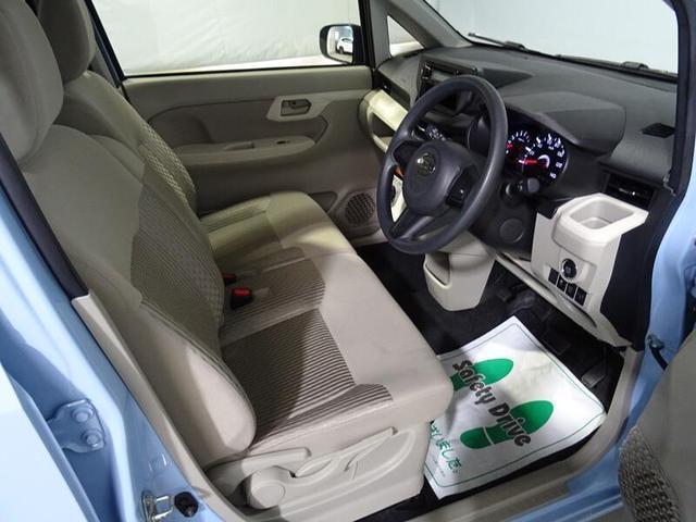 X 4WD ワンオーナー スマートキー 純正アルミホイル(29枚目)