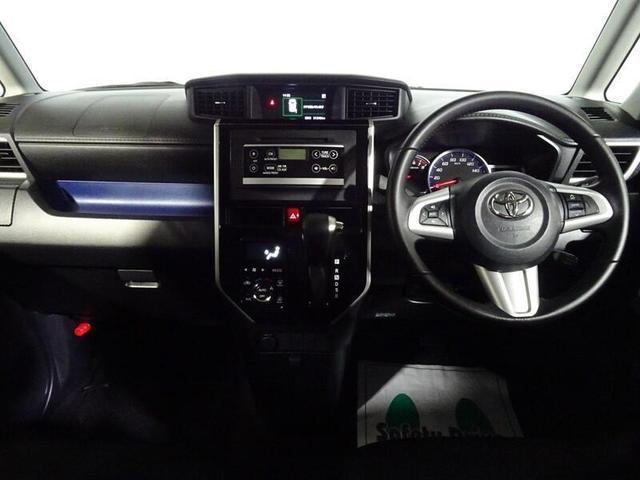 カスタムG ワンオーナー スマートキー CDチューナー LEDヘッドライト 両側パワースライドドア 純正アルミホイル(11枚目)