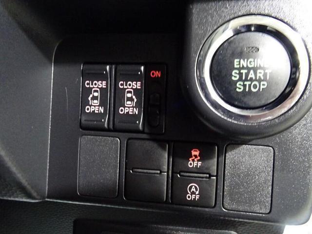 カスタムG ワンオーナー スマートキー CDチューナー LEDヘッドライト 両側パワースライドドア 純正アルミホイル(18枚目)