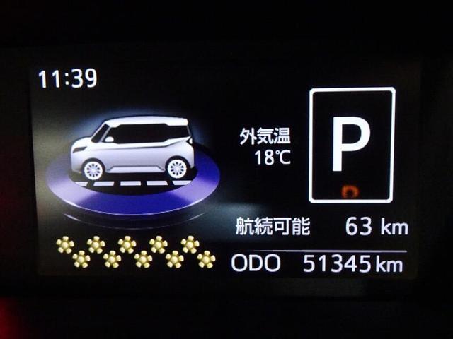 カスタムG ワンオーナー スマートキー CDチューナー LEDヘッドライト 両側パワースライドドア 純正アルミホイル(20枚目)