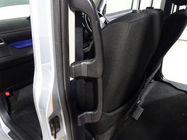 カスタムG ワンオーナー スマートキー CDチューナー LEDヘッドライト 両側パワースライドドア 純正アルミホイル(37枚目)