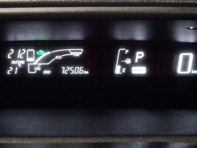 Sスタイルブラック ワンオーナー フルセグTV&ナビ バックモニター ETC スマートキー 社外アルミホイール(23枚目)