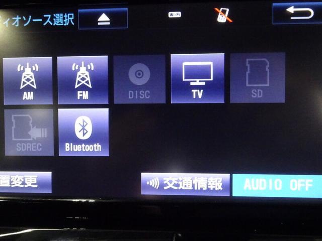 Sスタイルブラック ワンオーナー フルセグTV&ナビ バックモニター ETC スマートキー 社外アルミホイール(29枚目)