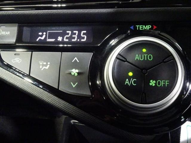 Sスタイルブラック ワンオーナー フルセグTV&ナビ バックモニター ETC スマートキー 社外アルミホイール(35枚目)