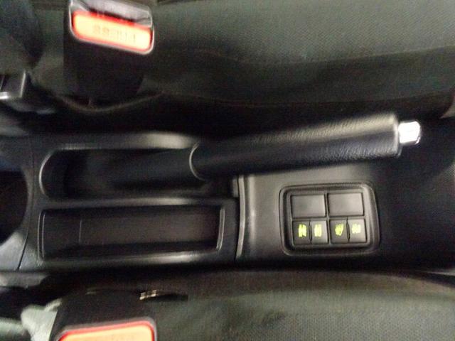 Sスタイルブラック ワンオーナー フルセグTV&ナビ バックモニター ETC スマートキー 社外アルミホイール(37枚目)