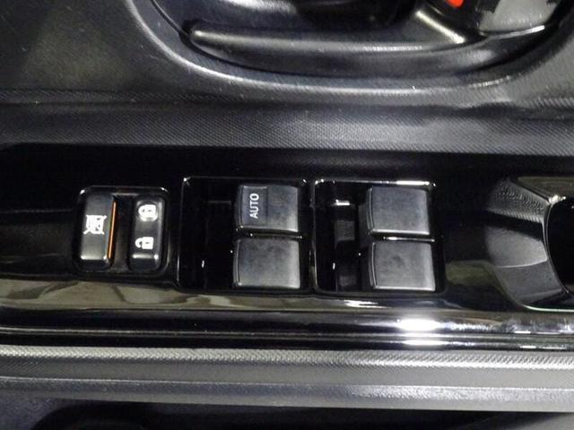 Sスタイルブラック ワンオーナー フルセグTV&ナビ バックモニター ETC スマートキー 社外アルミホイール(38枚目)