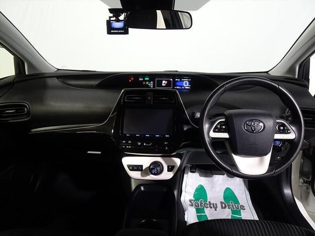 S ワンオーナー フルセグTV&ナビ バックモニター ETC スマートキー LEDヘッドランプ 純正アルミホイール ドライブレコーダー(14枚目)