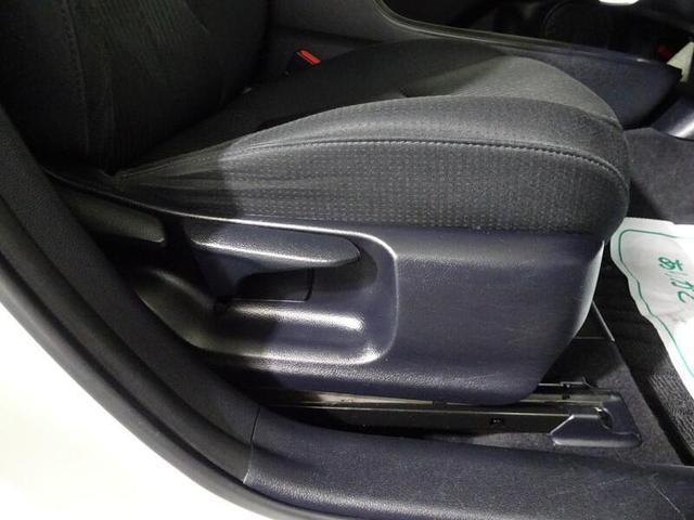 S ワンオーナー フルセグTV&ナビ バックモニター ETC スマートキー LEDヘッドランプ 純正アルミホイール ドライブレコーダー(17枚目)