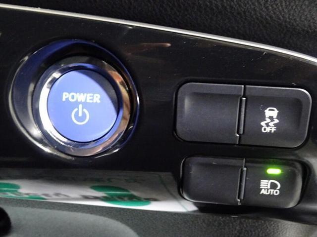 S ワンオーナー フルセグTV&ナビ バックモニター ETC スマートキー LEDヘッドランプ 純正アルミホイール ドライブレコーダー(27枚目)
