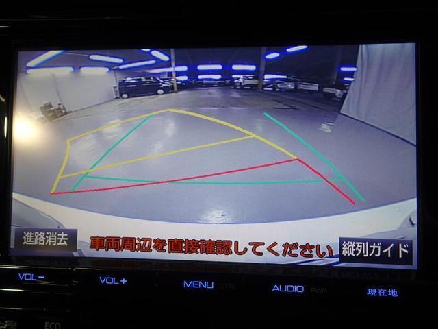 S ワンオーナー フルセグTV&ナビ バックモニター ETC スマートキー LEDヘッドランプ 純正アルミホイール ドライブレコーダー(30枚目)
