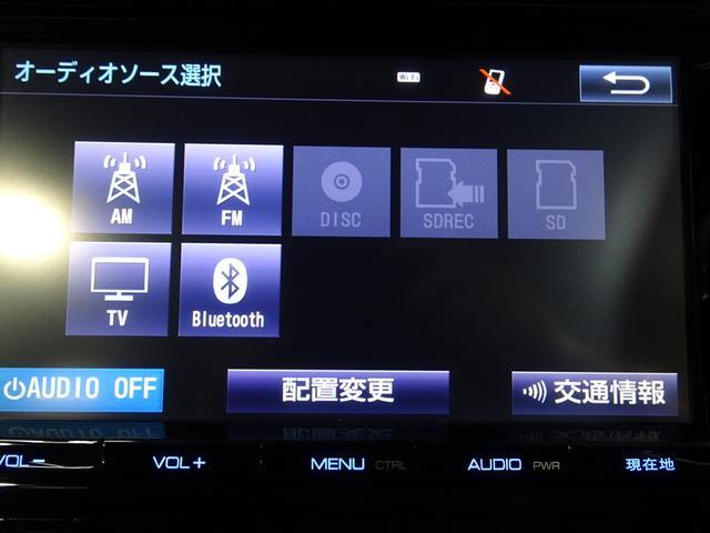 S ワンオーナー フルセグTV&ナビ バックモニター ETC スマートキー LEDヘッドランプ 純正アルミホイール ドライブレコーダー(31枚目)