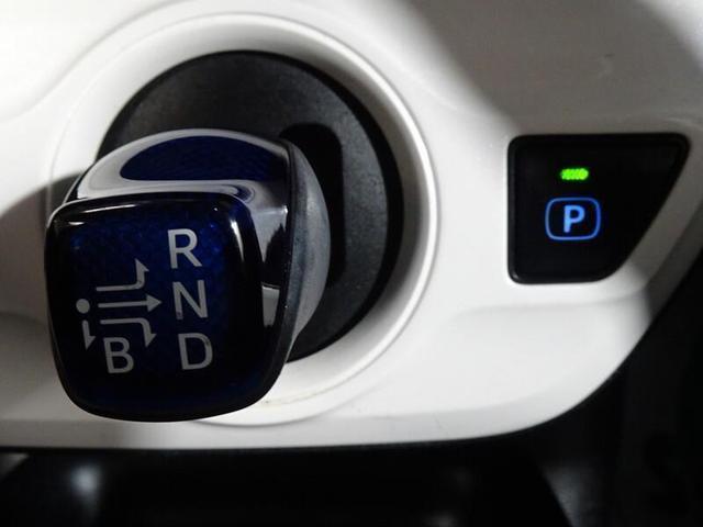 S ワンオーナー フルセグTV&ナビ バックモニター ETC スマートキー LEDヘッドランプ 純正アルミホイール ドライブレコーダー(35枚目)