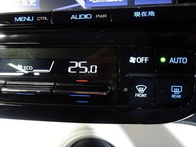 S ワンオーナー フルセグTV&ナビ バックモニター ETC スマートキー LEDヘッドランプ 純正アルミホイール ドライブレコーダー(38枚目)