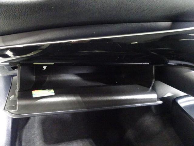 S ワンオーナー フルセグTV&ナビ バックモニター ETC スマートキー LEDヘッドランプ 純正アルミホイール ドライブレコーダー(44枚目)