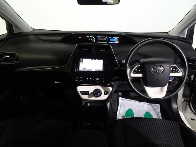 S ワンオーナー フルセグTV&ナビ バックモニター ETC スマートキー LEDヘッドランプ 純正アルミホイール(14枚目)