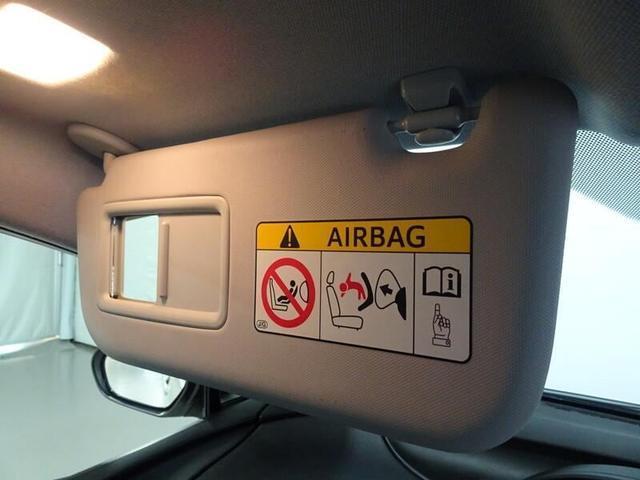 S ワンオーナー フルセグTV&ナビ バックモニター ETC スマートキー LEDヘッドランプ 純正アルミホイール(20枚目)