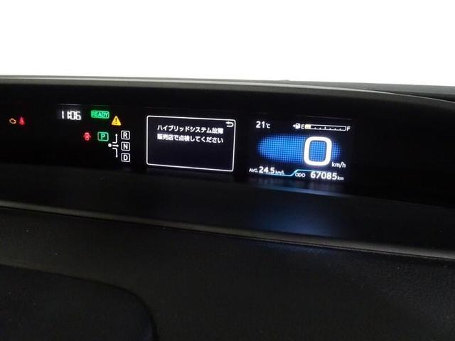 S ワンオーナー フルセグTV&ナビ バックモニター ETC スマートキー LEDヘッドランプ 純正アルミホイール(23枚目)