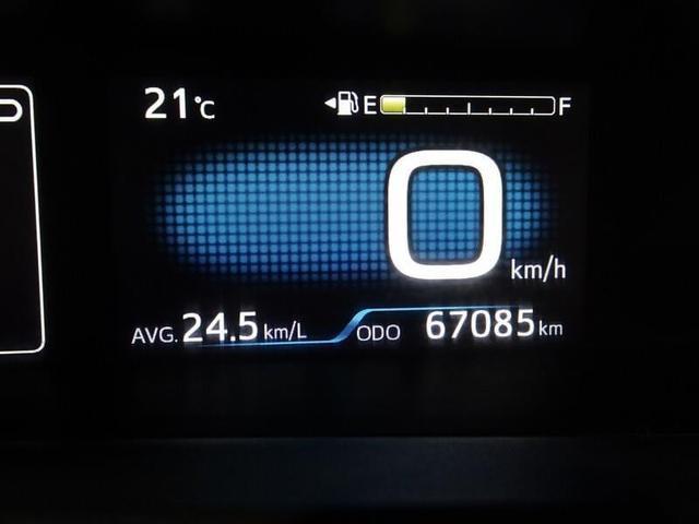 S ワンオーナー フルセグTV&ナビ バックモニター ETC スマートキー LEDヘッドランプ 純正アルミホイール(24枚目)