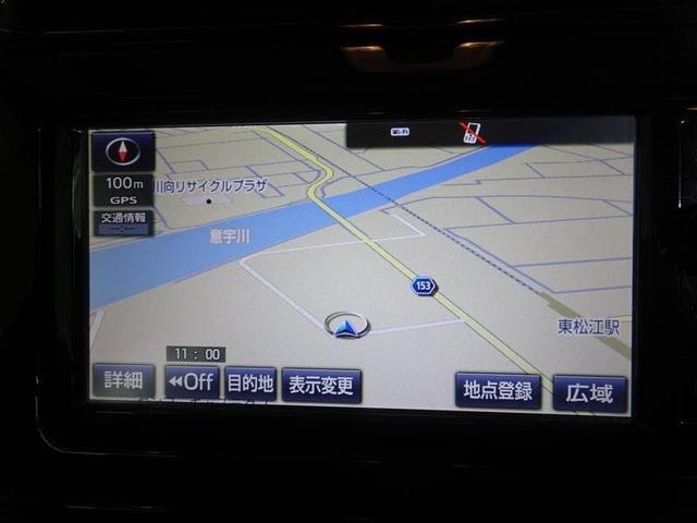 S ワンオーナー フルセグTV&ナビ バックモニター ETC スマートキー LEDヘッドランプ 純正アルミホイール(25枚目)