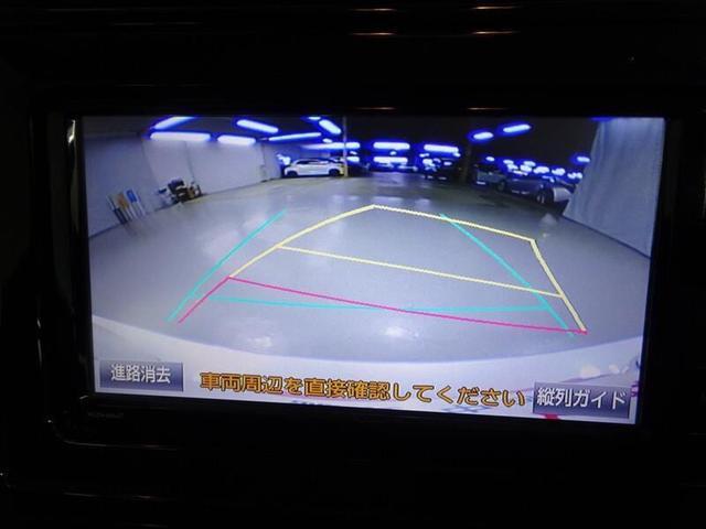 S ワンオーナー フルセグTV&ナビ バックモニター ETC スマートキー LEDヘッドランプ 純正アルミホイール(26枚目)