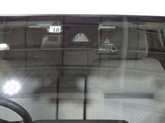 X LパッケージS フルセグTV&ナビ バックモニター ETC スマートキー LEDヘッドランプ ベンチシート ドライブレコーダー(10枚目)