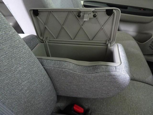 X LパッケージS フルセグTV&ナビ バックモニター ETC スマートキー LEDヘッドランプ ベンチシート ドライブレコーダー(20枚目)