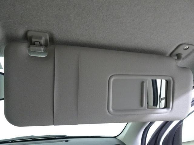 X LパッケージS フルセグTV&ナビ バックモニター ETC スマートキー LEDヘッドランプ ベンチシート ドライブレコーダー(22枚目)
