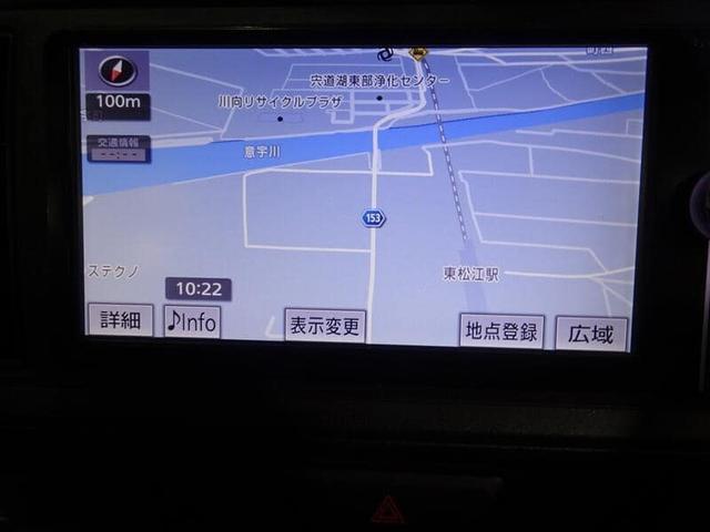X LパッケージS フルセグTV&ナビ バックモニター ETC スマートキー LEDヘッドランプ ベンチシート ドライブレコーダー(29枚目)