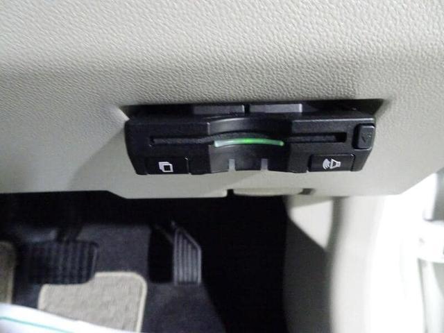 X LパッケージS フルセグTV&ナビ バックモニター ETC スマートキー LEDヘッドランプ ベンチシート ドライブレコーダー(31枚目)