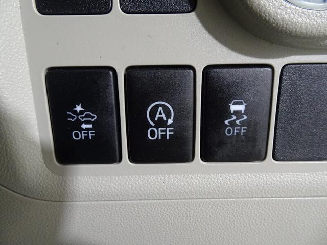 X LパッケージS フルセグTV&ナビ バックモニター ETC スマートキー LEDヘッドランプ ベンチシート ドライブレコーダー(35枚目)