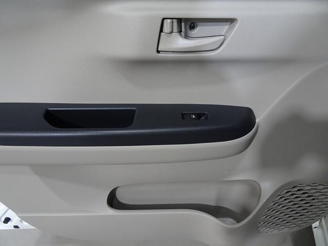 X LパッケージS フルセグTV&ナビ バックモニター ETC スマートキー LEDヘッドランプ ベンチシート ドライブレコーダー(38枚目)