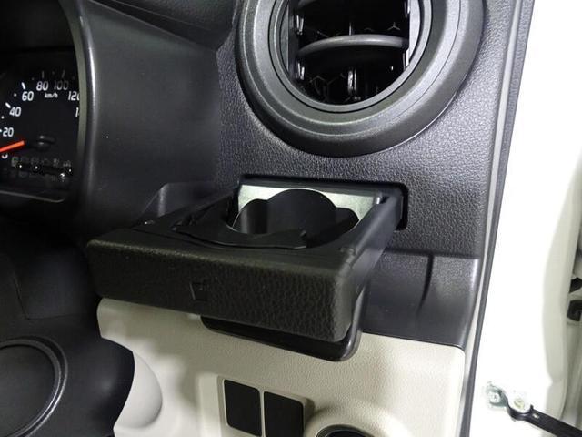 X LパッケージS フルセグTV&ナビ バックモニター ETC スマートキー LEDヘッドランプ ベンチシート ドライブレコーダー(39枚目)