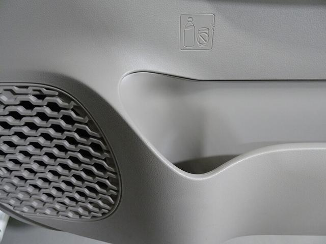 X LパッケージS フルセグTV&ナビ バックモニター ETC スマートキー LEDヘッドランプ ベンチシート ドライブレコーダー(46枚目)