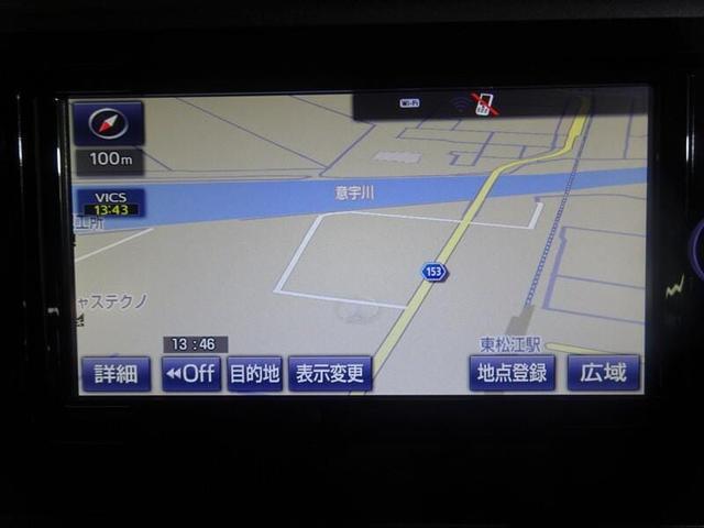 X S フルセグTV&ナビ バックモニター ETC スマートキー 片側パワースライドドア 社外アルミホイール(26枚目)