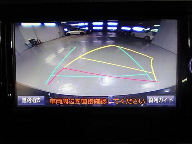 X S フルセグTV&ナビ バックモニター ETC スマートキー 片側パワースライドドア 社外アルミホイール(27枚目)