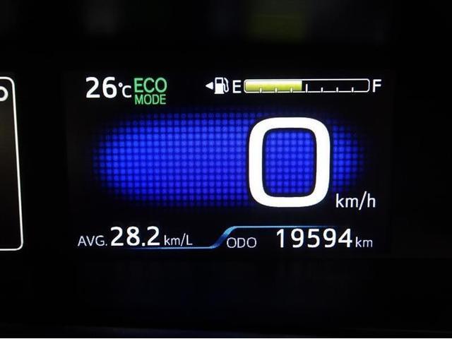 A 4WD ワンオーナー フルセグTV&ナビ バックモニター LEDヘッドライト ドライブレコーダー スマートキー 純正アルミホイル(25枚目)