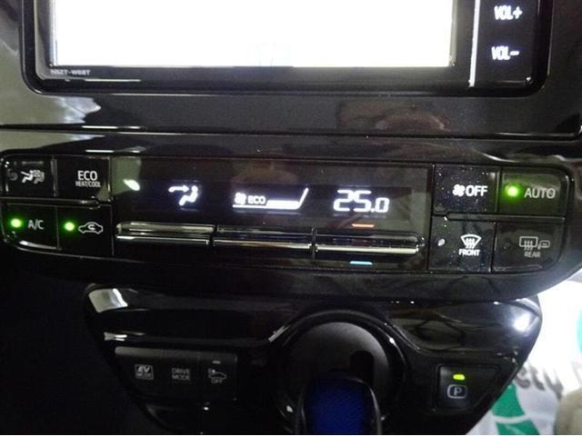 A 4WD ワンオーナー フルセグTV&ナビ バックモニター LEDヘッドライト ドライブレコーダー スマートキー 純正アルミホイル(34枚目)