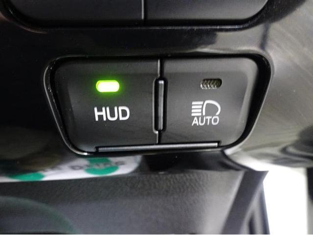 A 4WD ワンオーナー フルセグTV&ナビ バックモニター LEDヘッドライト ドライブレコーダー スマートキー 純正アルミホイル(36枚目)