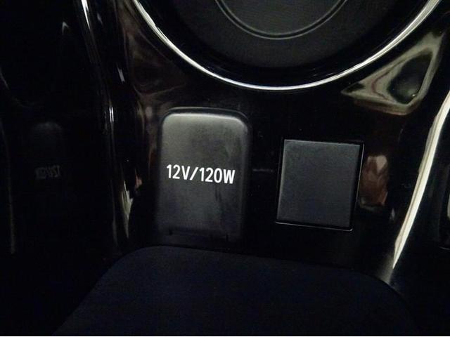 A 4WD ワンオーナー フルセグTV&ナビ バックモニター LEDヘッドライト ドライブレコーダー スマートキー 純正アルミホイル(37枚目)