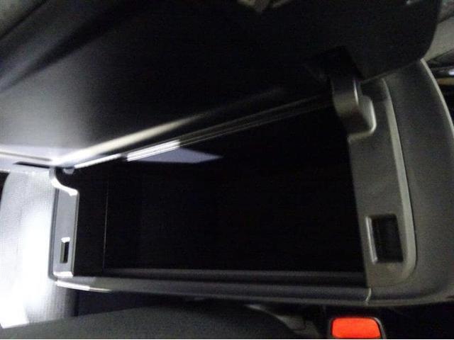 A 4WD ワンオーナー フルセグTV&ナビ バックモニター LEDヘッドライト ドライブレコーダー スマートキー 純正アルミホイル(39枚目)