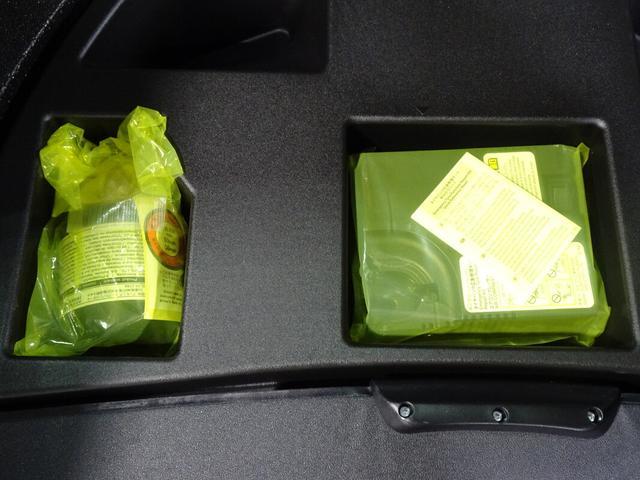 A 4WD ワンオーナー フルセグTV&ナビ バックモニター LEDヘッドライト ドライブレコーダー スマートキー 純正アルミホイル(48枚目)