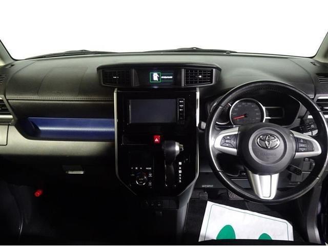カスタムG S ワンセグTV&ナビ バックモニター スマートキー 両側パワースライドドア LEDヘッドランプ 純正アルミホイール(15枚目)